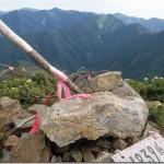 【第26山】一八三九峰1842m「『標高=山名』の特例」
