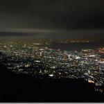 【第101山】六甲山931m「神戸の屏風」