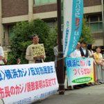 20年度横浜市の予算案「オール横浜」に透ける住民排除