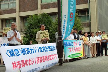 """「白紙」一転カジノ誘致へ  林市長の""""決断""""で横浜は飛躍どころか泥舟だ"""