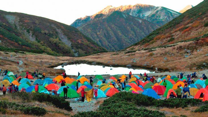 【第160山】双六池界隈 約2,540メートル(岐阜県・長野県)深山のターミナル