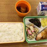ハマ弁 誰のための昼食か〈下〉横浜の子どもも愛情給食で育てたい