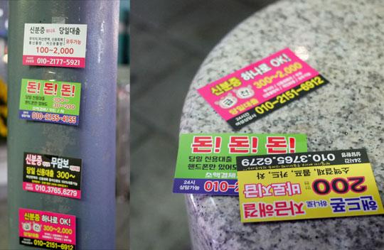 「町も人もカジノ依存のディストピア」カジノを問う【番外】