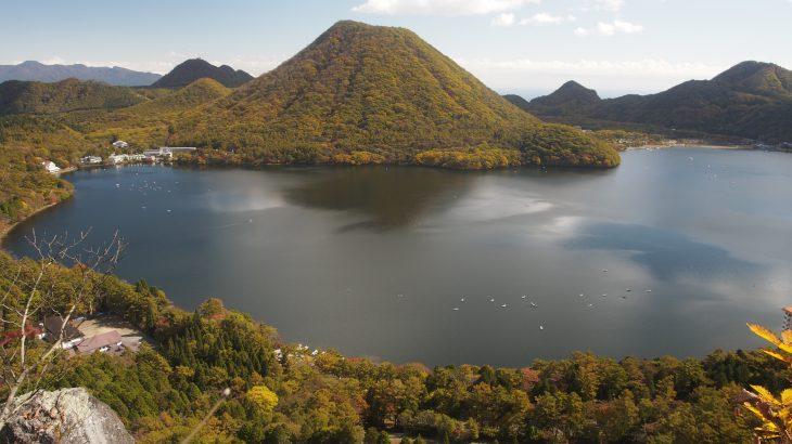 【186山】榛名山 1,449メートル(群馬県)山と湖、絶景の連発