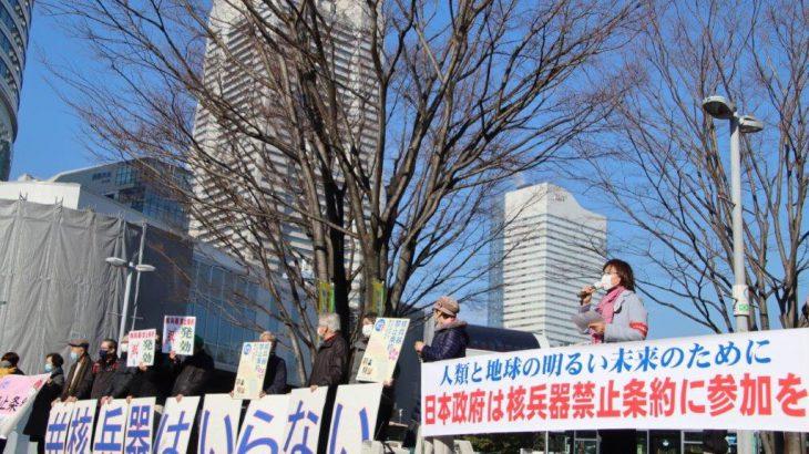 核兵器禁止条約 大国の妨害を超えて変わる世界