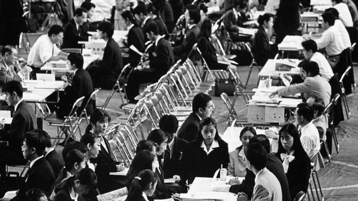 (第3部3回)敗北招く 新時代の「日本的経営」