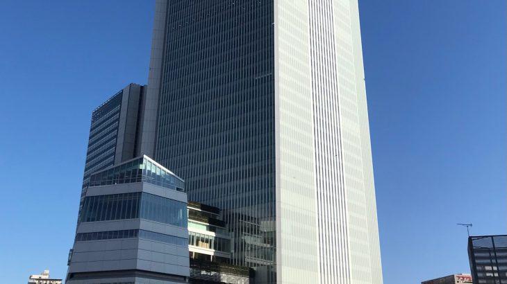 横浜の保健所 コロナ禍で見えた混乱と脆さ