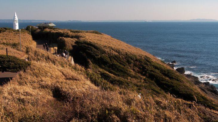 【第194山】城ヶ島 約31メートル(神奈川県)多様な島の山頂は?