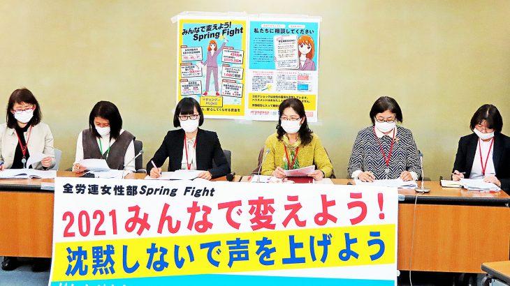 月経「6割が鎮痛剤を服用」全労連の女性労働者調査