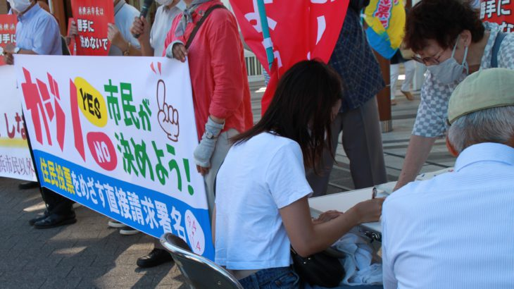 山中竹春さんの支持を検討  中闘委員会に提案