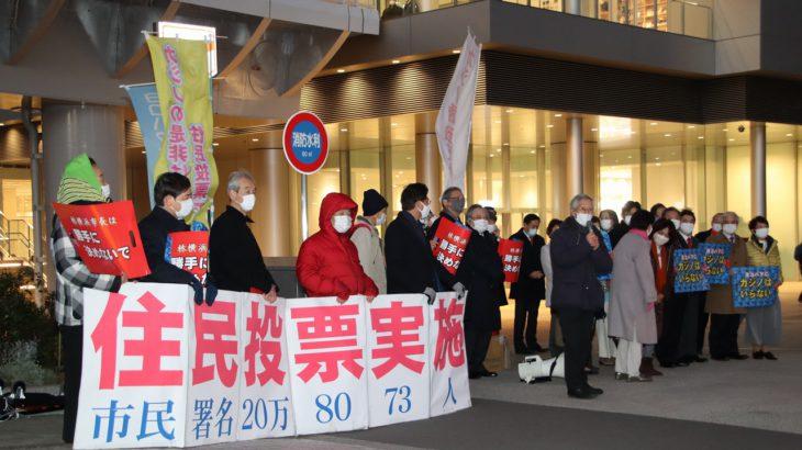 カジノ撤回の姿勢が合致する 「横浜市民の会」が山中氏と政策協定の協議へ