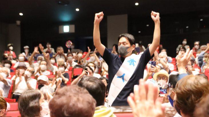 カジノ誘致ストップ! 住民自治を取り戻す! 「横浜市民の会」がつどい